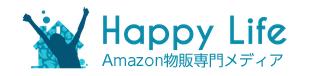Happy Life|InfinitusValueが運営するAmazon物販専門メディア